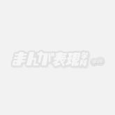 http://manga.kobe-du.ac.jp/img/common/pic_blank.png